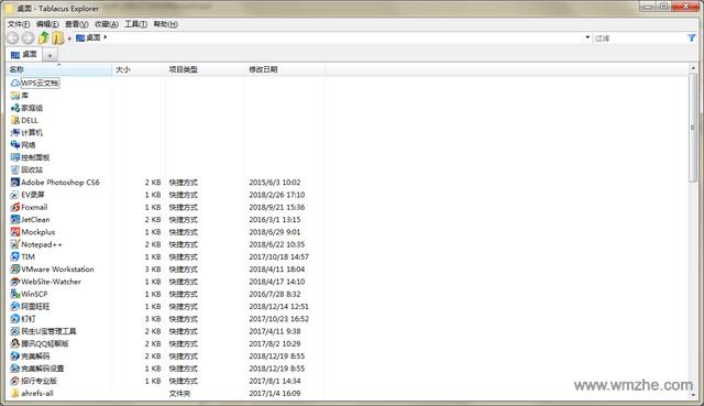 Tablacus Explorer软件截图