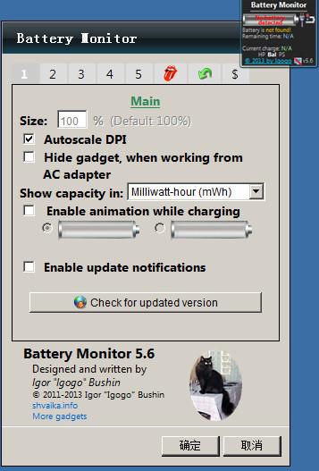 电池监视桌面小工具(battery monitor)截图0