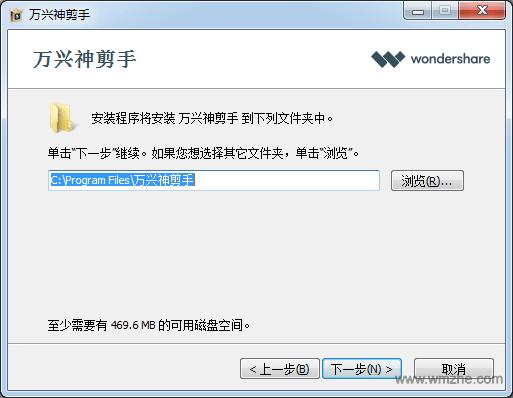 万兴喵影软件截图