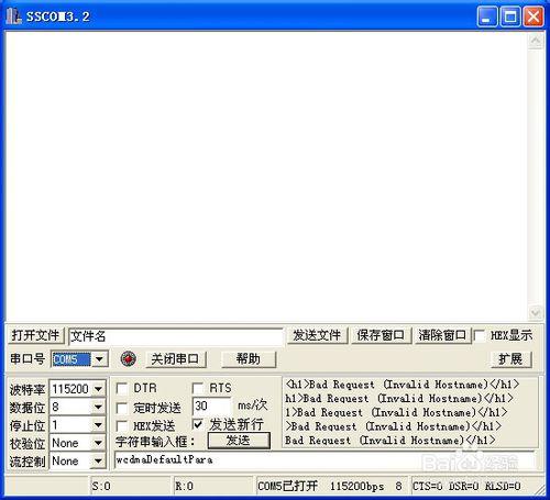 如何使用串口工具[SSCOM3.2]