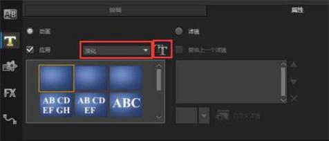 如何用会声会影加字幕?会声会影字幕制作实用教程解析
