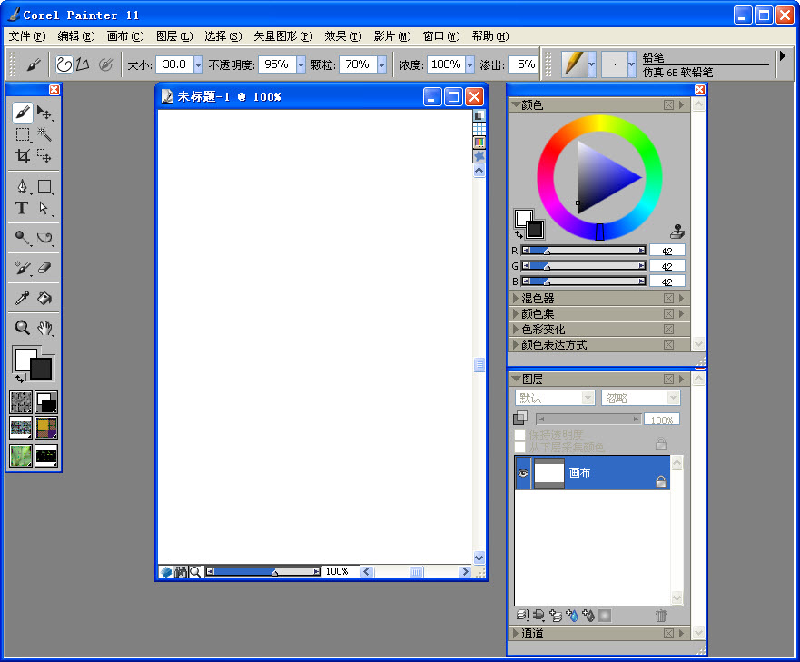 PT绘图软件Corel Painter 11 简体中文破解版