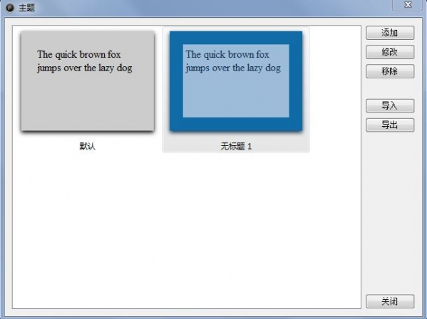 FocusWriter的教程