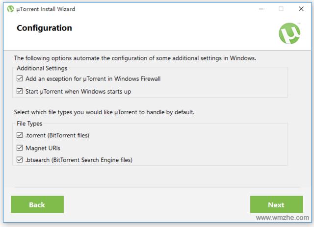 uTorrent软件截图