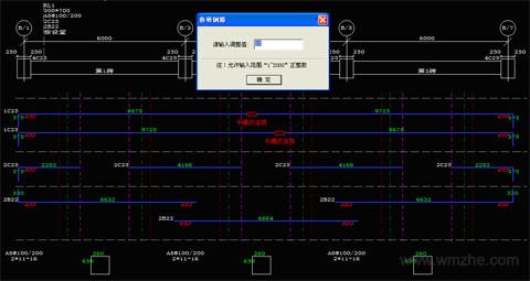 鲁班总体软件截图