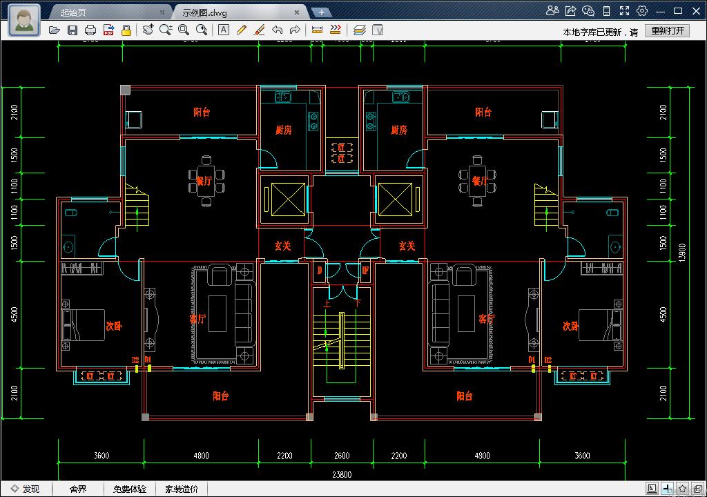 CAD迷你看图长度和面积怎么进行测量 CAD迷你看图长度和面积进行测量教程