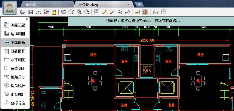 CAD迷你看图如何测量长度和面积?测量长度和面积的方法