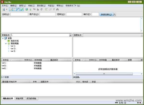 FileZilla Portable软件截图