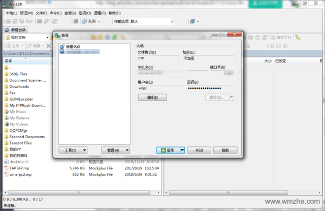 WinSCP軟件截圖