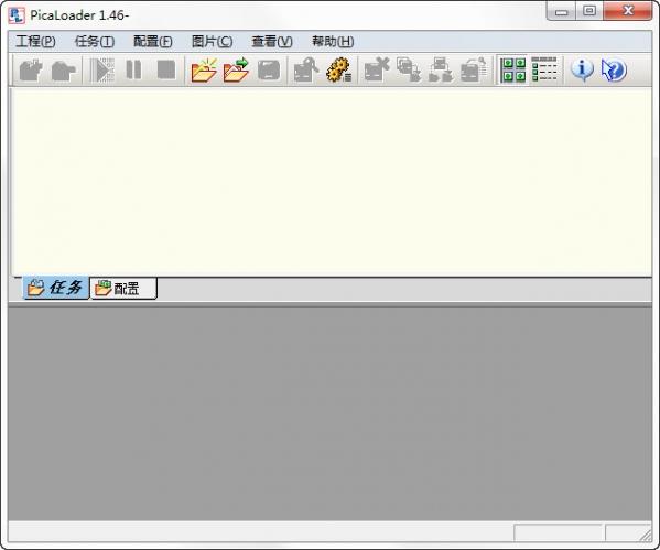 PicaLoader软件截图