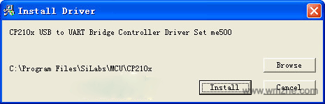cp2102驱动软件截图