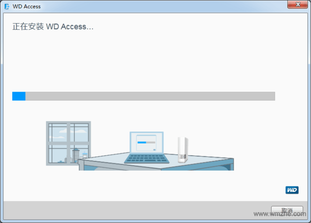 WD Access for Windows软件截图
