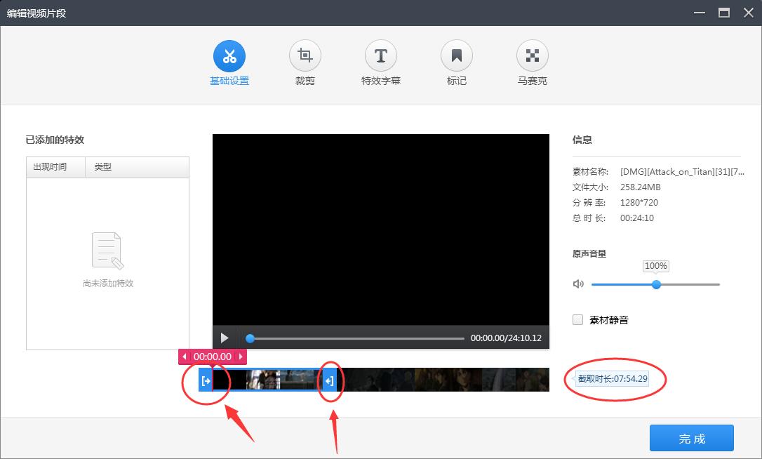 快剪辑怎么剪辑视频,快剪辑如何截取视频片段