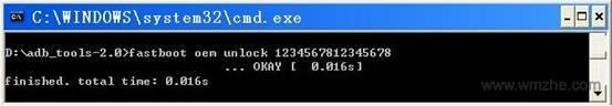 ADB工具包(帶Fastboot )軟件截圖