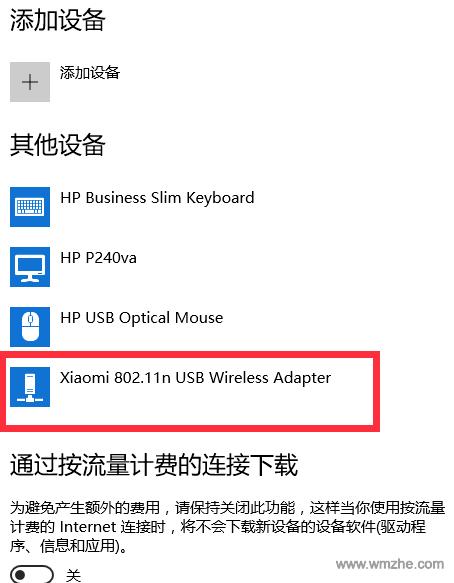 小米平板用什么上网_小米wifi驱动|小米随身wifi驱动 V2.4.0.839 官方版下载_完美软件下载