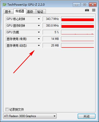 gpu-z中文版下载