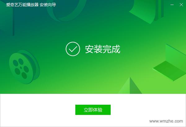 爱奇艺万能联播软件截图