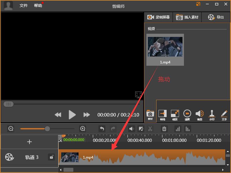 剪辑师软件怎么去除视频原声,剪辑师如何分离音轨