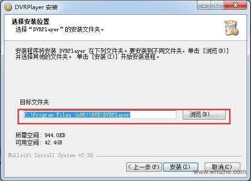 dvr播放器軟件截圖