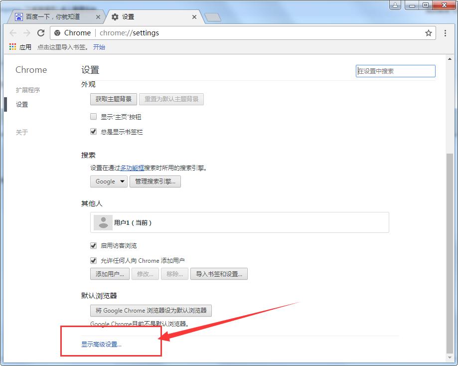 谷歌浏览器翻译功能在哪,如何设置谷歌浏览器翻译功能