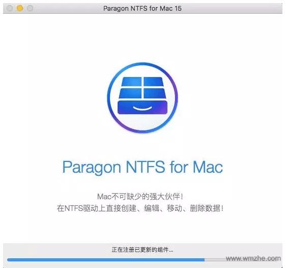 Paragon NTFS for mac软件截图