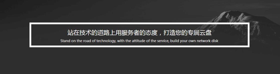 四款被大众误以为是国外开发的办公软件,建议低调收藏