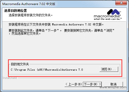 Authorware软件截图