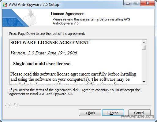 AVG Anti-Spyware软件截图