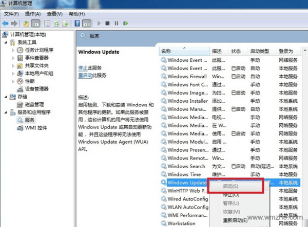 Microsoft .NET Framework软件截图