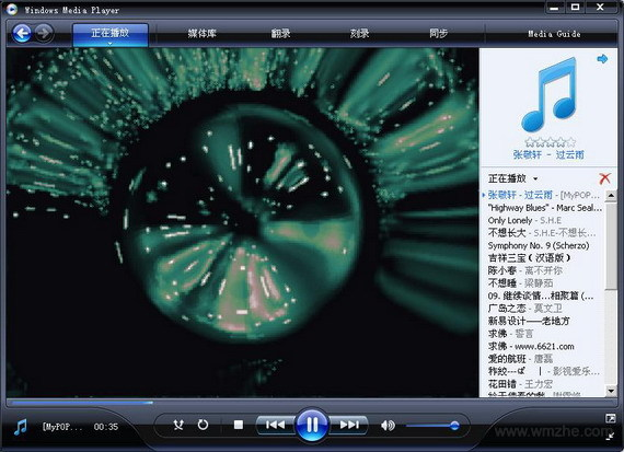 Windows Media Player 11软件截图