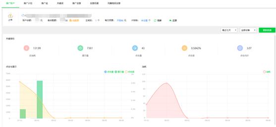 http://static.xiaolutuiguang.com//uploads/xl/2018-11-01/1249371249374237.png