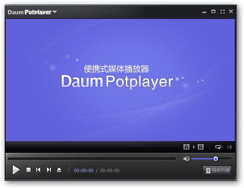 POTPlayer 和 KMPlayer 两款播放器测评对比,哪个好?