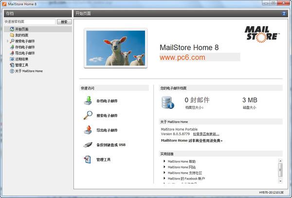 免费邮件备份工具(MailStore Home)