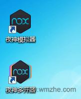 夜神模拟器软件截图