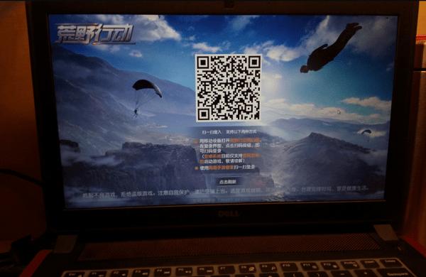 borderless gaming汉化版