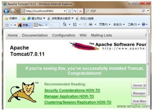 tomcat7.0软件截图