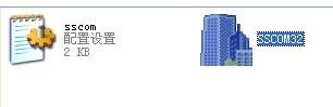 Sscom串口助手如何快速发送串口指令