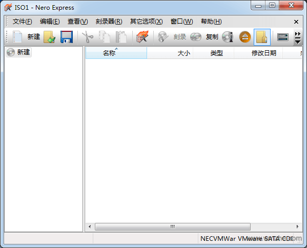 nero express软件截图
