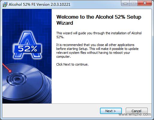 Alcohol 52%软件截图