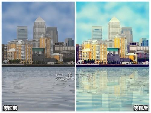 美图秀秀为图片制作水面倒影效果的详细步骤