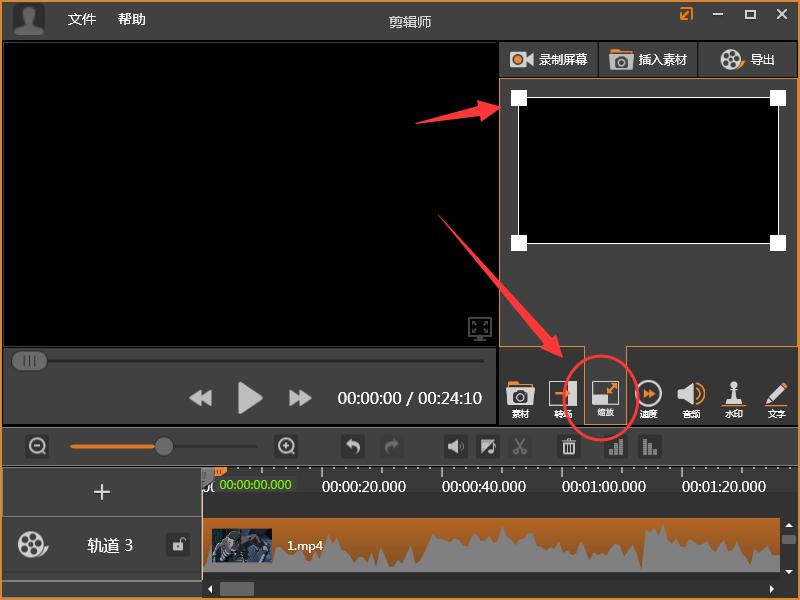 剪辑师软件怎么缩放视频,剪辑师软件缩放视频的方法
