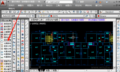 天正建筑2014软件截图