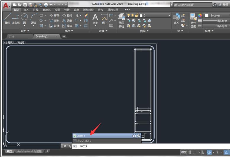CAD图纸无法复制粘贴怎么办?一招解决CAD图纸无法复制粘贴简单有效