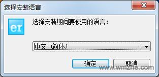 Ontrack EasyRecovery Professional 软件截图