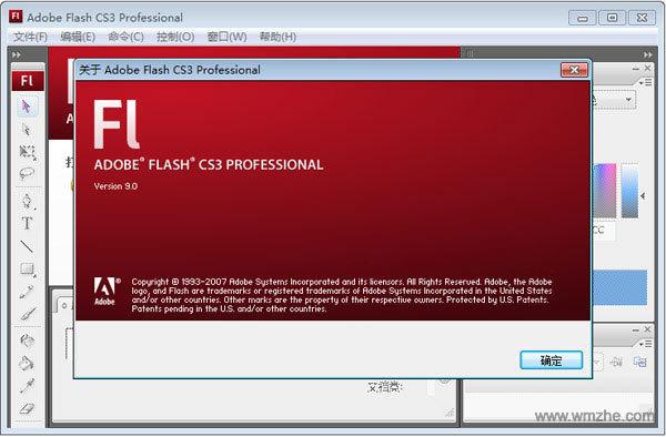 Adobe Flash CS3软件截图