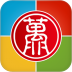 無(wu)限(xian)寶 V 15.0.2020.0326 官(guan)方版