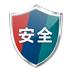中国银联安全控件非IE版