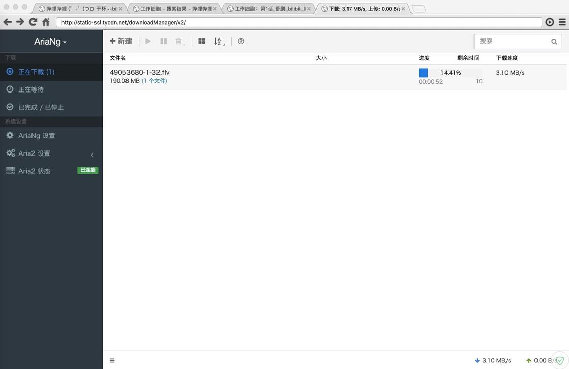 Mac下如何下载各大视频网站的视频?