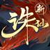 诛仙 v1.0.0.1官方版