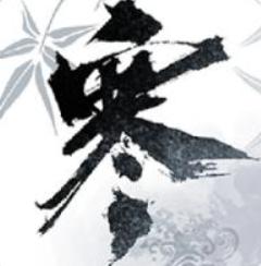 逆水寒游戲補丁大全 v1.0 官方版